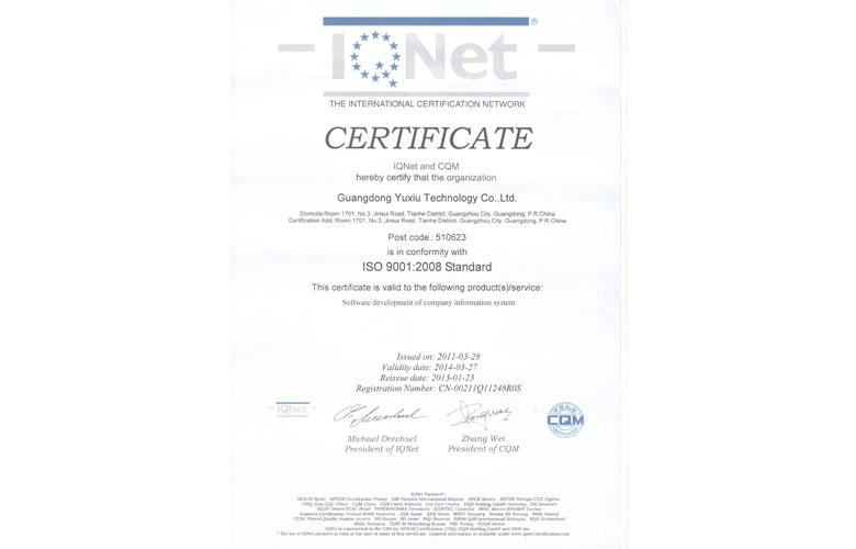 manbetx体育app科技质量管理体系认证证书英文版