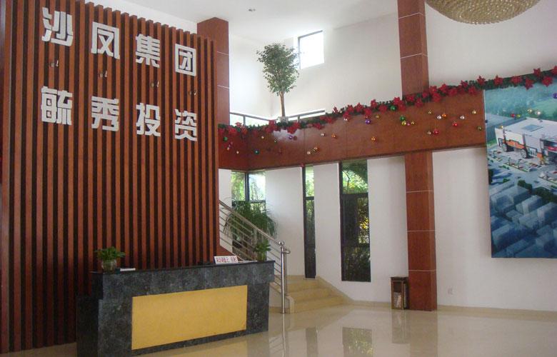 宝捷物业办公室