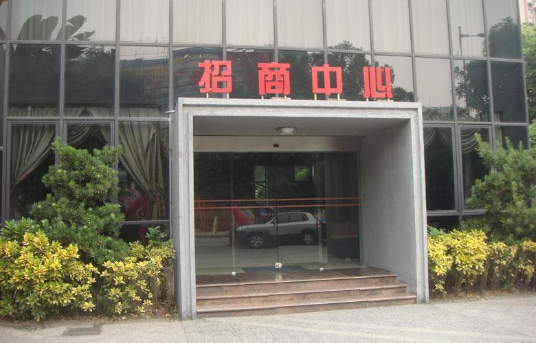 宝捷物业正门