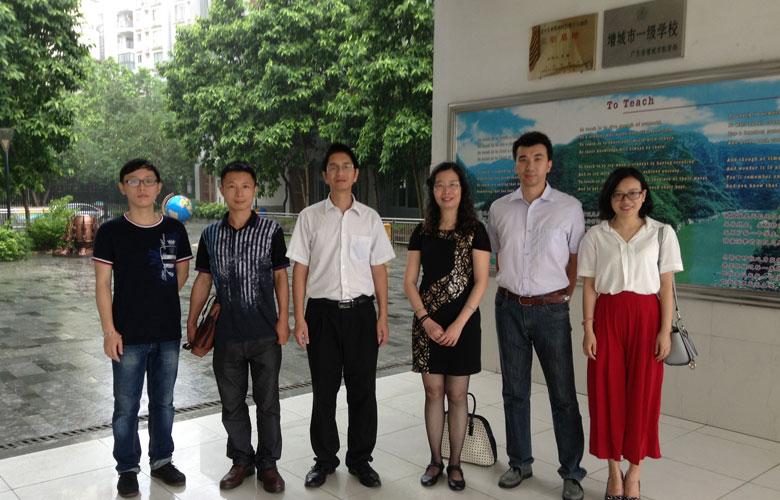 2015年manbetx体育app教育公司考察增城广外附属外国语学校