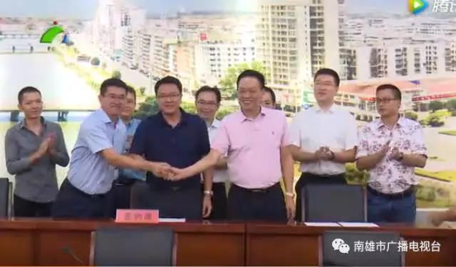 南雄市与中铁十五局集团、亚博体育app安卓集团达成三方合作关系