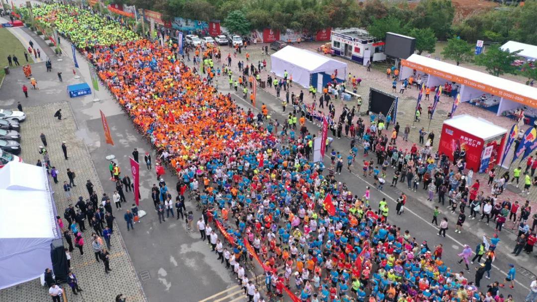 祝贺2021亚博体育app安卓杯黄姚古镇长寿马拉松顺利闭幕!